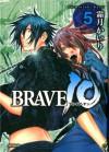 Brave 10, Vol 5 - Kairi Shimotsuki, 霜月かいり