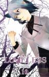 Loveless, Vol. 11 - Yun Kouga