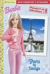 Paris by Design - Annie Auerbach, Jeff O'Brien