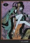 ×××HOLiC(7) (Japanese Edition) - CLAMP