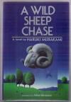 A Wild Sheep Chase - Haruki Murakami, Alfred Birnbaum