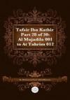 Tafsir Ibn Kathir Part 28 of 30 - Muhammad Saed Abdul-Rahman