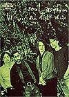 Soul Asylum -- Let Your Dim Light Shine: Authentic Guitar Tab - Asylum Soul, Aaron Stang