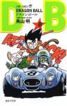 Dragon Ball, Volume 8 - Akira Toriyama