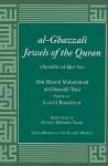 Jewels of the Quran - Laleh Bakhtiar
