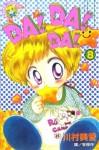 だぁ! だぁ! だぁ! 8 [Daa! Daa! Daa! 8] - Mika Kawamura, 川村美香