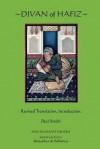 Divan of Hafiz - Hafez, Paul Smith