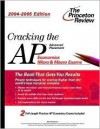 Cracking the AP Economics Macro & Micro Exam, 2004-2005 Edition (College Test Prep) - David Anderson, Princeton Review