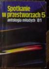 Spotkanie w przestworzach 5. Antologia młodych '81 - Andrzej Drzewiński, Robert M. Faltzmann, Stanisław Kokesz