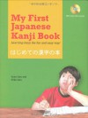 My First Japanese Kanji Book: Learning Kanji the fun and easy way! - Eriko Sato, Anna Sato