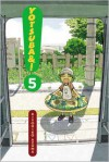 Yotsuba&!, Vol. 05 (Yotsuba&! #5) - Kiyohiko Azuma