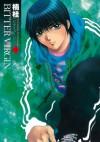 Bitter Virgin 2 - Kei Kusunoki