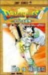 ドラゴンクエスト―ダイの大冒険 24 - Riku Sanjo, Koji Inada