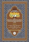 The Meaning and Explanation of the Glorious Qur'an (Vol 9) - Muhammad Saed Abdul-Rahman