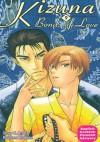 Kizuna; Bonds of Love: Book 9 - Kazuma Kodaka