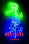 Brothers: A Novel - Yu Hua