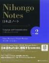 Nihongo Notes Vol. 2: Language and Communication - Osamu Mizutani, Nobuko Mizutani