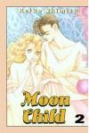 Moon Child: Volume 2 - Reiko Shimizu