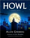 Howl (cloth) - Allen Ginsberg