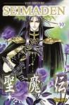 Seimaden 10 - You Higuri