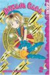 Dream Saga, Vol. 02 - Megumi Tachikawa
