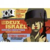 Eté 2010 : Les deux Israël (XXI, #11) - Collectif, Laurent Beccaria