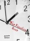 The Phantom Hour - Michelle Birbeck