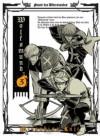 Wolfsmund, Volume 3 - Mitsuhisa Kuji
