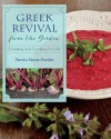 Greek Revival from the Garden: Growing and Cooking for Life (Young Palmetto Books) - Patricia Moore-Pastides