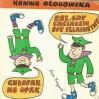 Raz, gdy chciałem być szlachetny... - Hanna Ożogowska