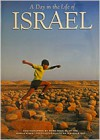 A Day in the Life of Israel - David Elliot Cohen