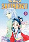 The Story of Saiunkoku tom 3 - Kairi Yura, Sai Yukino
