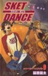 Sket Dance, Vol. 6 - Kenta Shinohara