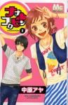 Nanaco Robin, volume 1 - Aya Nakahara