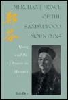 The Voyage of Contemporary Japanese Theatre - Akihiko Senda, J. Thomas Rimer, Senda Akihiko