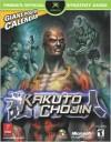 Kakuto Chojin (Prima's Official Strategy Guide) - Bryan Stratton
