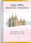 Young Woman Personal Progress - The Church of Jesus Christ of Latter-day Saints