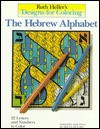 Coloring Book: Designs for Coloring: The Hebrew Alphabet - NOT A BOOK
