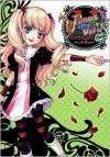 Venus Versus Virus Vol 5 - Atsushi Suzumi