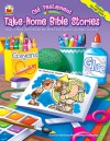 Old Testament Take-Home Bible Stories, Grades PK - 2: Easy-to-Make, Reproducible Mini-Books That Children Can Make and Keep - Thomas C. Ewald, Joni Oeltjenbruns