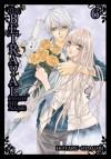 The Betrayal Knows My Name, Vol. 6 - Hotaru Odagiri