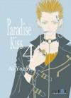 Paradise Kiss #4 - Ai Yazawa