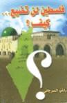 فلسطين لن تضيع كيف ؟ - راغب السرجاني