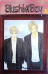 BlushinXBoy Vol. 9 - Shigeru Takao