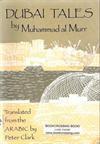 Dubai Tales - Mohammad al Murr, Peter Clark