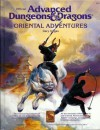 Oriental Adventures: The Rulebook for AD&D Game Adventures in the Mystical World of the Orient (Official Advanced Dungeons & Dragons) - Gary Gygax