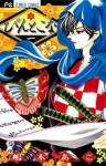 ぴんとこな [Pin to Kona], Vol. 1 - Ako Shimaki, 嶋木あこ
