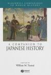 A Companion to Japanese History - William Tsutsui