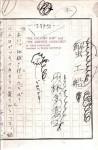 """The Factory Ship"" and ""The Absentee Landlord."" - Takiji Kobayashi, Frank Motofuji"