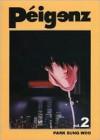 Peigenz Volume 2 (Peigenz) - Sung-Woo Park, Suh Gwang-Hyun